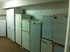 Уникальное изображение  б у недорогой холодильник тут bu124, ru 37654738 в Красноярске