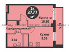 Скачать бесплатно foto Жилые комплексы ЖК Уютный дом на Калинина дом №1 37787443 в Красноярске