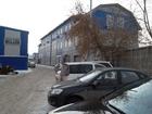 Скачать бесплатно foto Аренда нежилых помещений Продам здание ул, Дудинская 37869261 в Красноярске