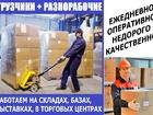 Фото в Услуги компаний и частных лиц Грузчики Готовы предоставить от 1 до 20 человек для в Красноярске 200