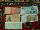 Скачать бесплатно foto Коллекционирование банкноты Аргентины 38291795 в Красноярске