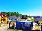 Фото в   Продам земельный участок в Сказочном лесу в Красноярске 230000