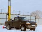 Скачать бесплатно фотографию Буровая установка Буровая установка Pride Mount 15 38356503 в Красноярске