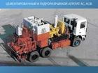 Скачать бесплатно фото Буровая установка ACF 1050 Цементировочный и дробящий агрегат - CATERPILLAR 38370883 в Красноярске