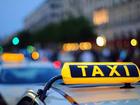 Увидеть изображение  Информационный портал все такси 38403679 в Красноярске
