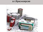 Фотография в   Проектная организация по доступной цене разработает в Красноярске 0