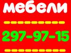 Фото в   Предлагаю услуги по сборке, разборке, упаковке в Красноярске 99