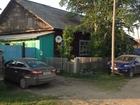 Фотография в   Продам дом в д. Альгинка Ирбейского р-на в Красноярске 550000