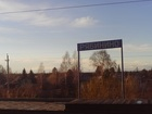 Скачать бесплатно foto Дачи Продам дачу западное направление 39607259 в Красноярске