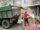 Новое фотографию Транспортные грузоперевозки Вывоз строительного мусора в Красноярске 40723936 в Красноярске