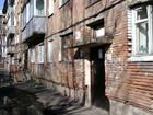 Увидеть фото Комнаты Комната по ул, Быковского, 3 45704595 в Красноярске