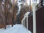 Скачать бесплатно фотографию Загородные дома Продам коттедж, 7 км от Ветлужанки СНТ Вега 47174411 в Красноярске