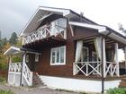 Уникальное изображение Загородные дома Продам коттедж на ст, Колягино, СНТ Надежда 47650784 в Красноярске