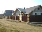 Смотреть изображение Земельные участки Продам земельный участок под строительство, п, Солонцы 51688157 в Красноярске