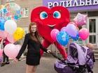 Уникальное фотографию Организация праздников Встреча из роддома,выписка из роддома 53324057 в Красноярске