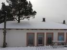 Скачать бесплатно фото Загородные дома Продам дом в п, памяти 13 борцов 55395037 в Красноярске