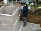 Скачать бесплатно фото  Предлагаю погреб монолитный, бетонный 65102772 в Красноярске