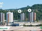 Скачать фото Новостройки Инвестор - продает -1 комн, новостройка жк, Тихие зори- д, 6 67764130 в Красноярске