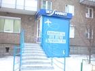 Скачать бесплатно изображение Аренда нежилых помещений Собственник, сдам помещение с отд, входом 78 Добр, Бригады, д, 21, 86 кв, 68992710 в Красноярске