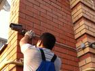 Увидеть фото  Профессиональная установка систем видеонаблюдения 69134539 в Красноярске