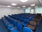 Свежее изображение Коммерческая недвижимость Конференц-зал №3 GrandHallSiberia 69367685 в Красноярске