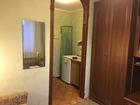 Уникальное фото Аренда жилья СДАМ гостинку ВЫСОТНАЯ 3 (Гор, Дк), 69714347 в Красноярске