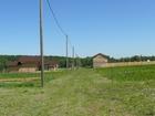 Смотреть фото Земельные участки Продам участок 10 соток в Емельяновском районе 73313037 в Красноярске