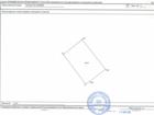 Свежее фото Земельные участки Продается земельный участок 16,61 соток в Миндерле 74312994 в Красноярске