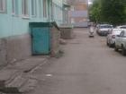 ПАО Сбербанк реализует имущество:  Объект (ID I4654524) : ко
