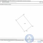 Продается земельный участок 16,61 соток в Миндерле