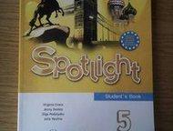 Продаю учебник по иностранному языку за 5 класс Spotlight-5 класс, в фокусе, ФГО
