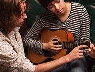 Обучение на гитаре в Красноярске Любишь музыку? Мечтаешь научиться исполнять муз