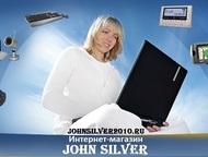 John silver - Интернет-магазин У нас вы можете купить бытовую технику, которая с