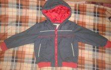 Куртка на теплую весну
