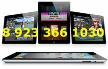 Скупка смартфонов планшетов ноутбуков телевизоров телефонов