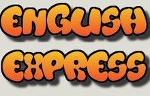 Клуб английского языка, Мясокомбинат