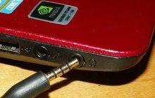 Замена аудио-разъема на ноутбуке