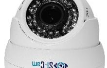 Продам видеокамеру SC-HSW202V IR