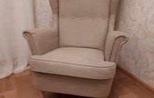 Кресло IKEA Страндмон