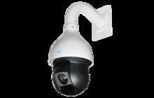 Продам видеокамеру RVi-IPC52Z30-A1-PRO