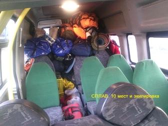 Смотреть foto Такси микроавтобус, город, межгород, 14 пассаж, мест 19237120 в Красноярске