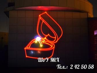 Уникальное изображение Организация праздников Свадебное лазерное шоу 31518591 в Красноярске