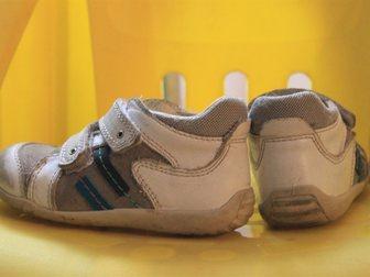 Просмотреть foto Детская обувь Кросы размер 24 итальянской торговой марки IMAC, 32543180 в Красноярске