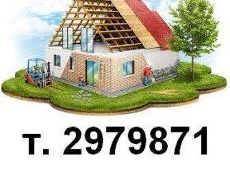 Смотреть foto  Профессиональное строительство домов и бань под ключ 32818737 в Красноярске