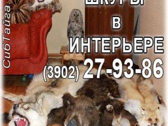Увидеть фотографию  Ковер из шкуры медведя 33013435 в Абакане