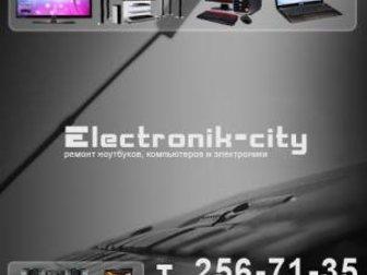 Смотреть foto Комплектующие для компьютеров, ноутбуков Замена экрана и клавиатуры на ноутбуке 33240999 в Красноярске