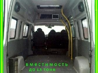 Увидеть фото Разное Продам микроавтобус Maxus 33508781 в Красноярске