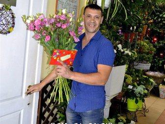 Свежее фотографию Организация праздников Экспресс поздравление! 33600073 в Красноярске