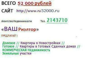 Продам Красноярск фото смотреть