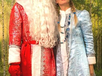 Смотреть фото Организация праздников Дедушка Мороз и Снегурочка на дом 34056793 в Красноярске